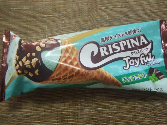 クリスピーナ チョコミント_f0076001_23212041.jpg