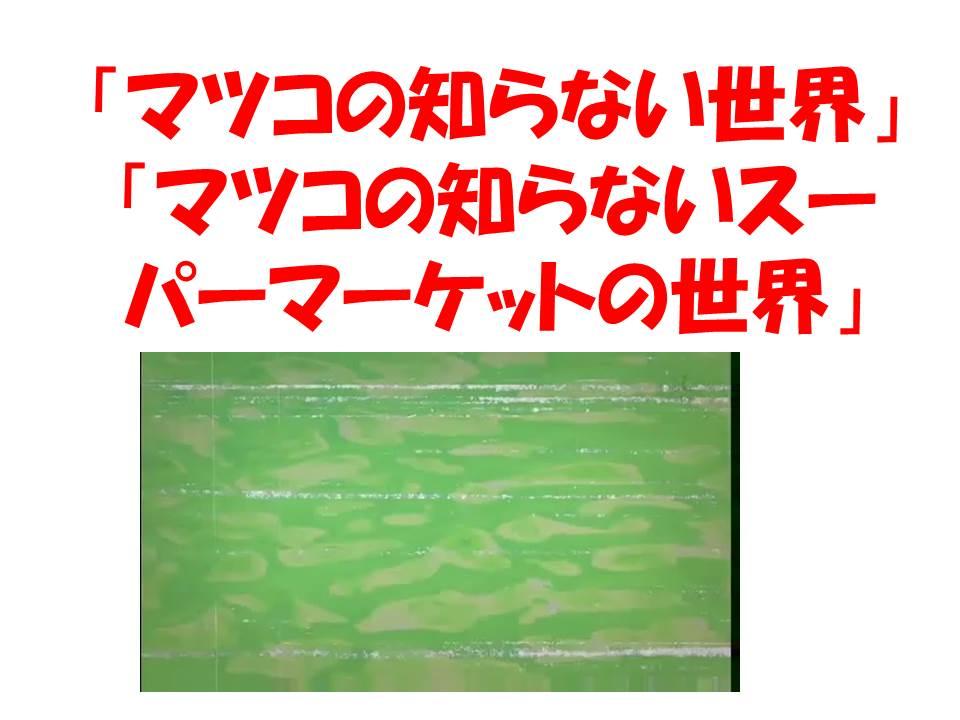 f0070004_1752427.jpg