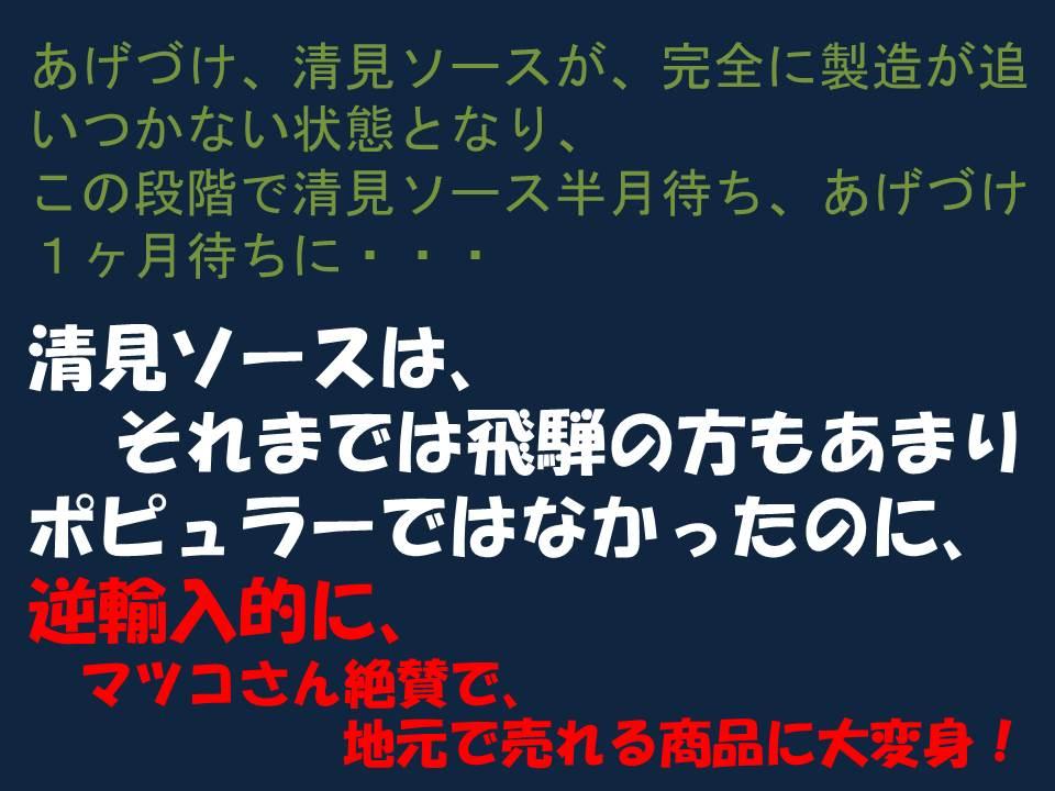 f0070004_176369.jpg