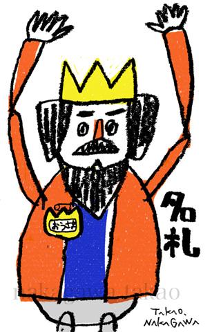 「昭和と平成」オープニングパーティー_f0182005_238436.jpg