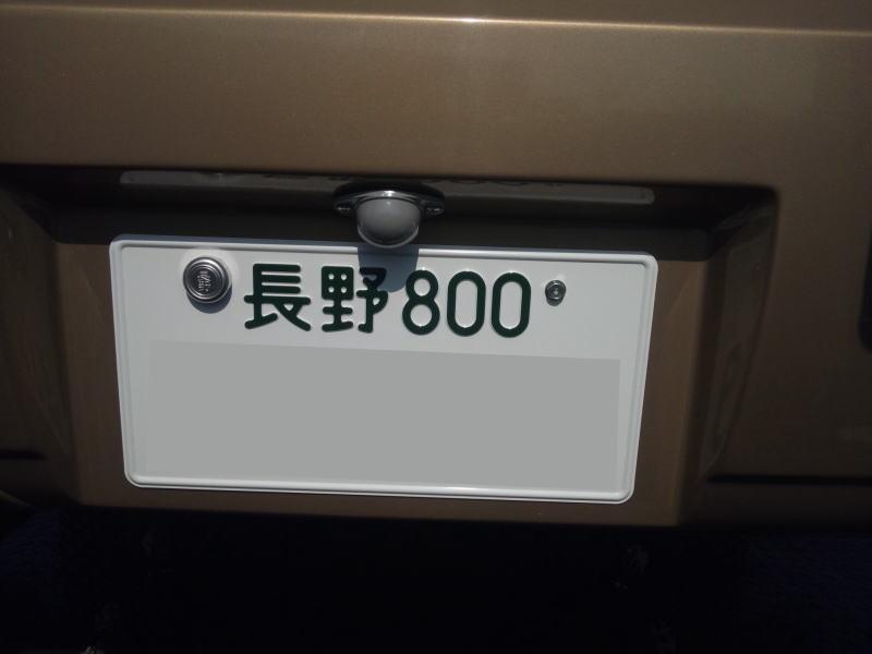 a0160006_1525227.jpg