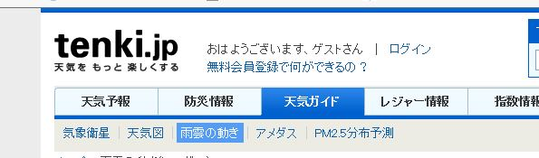 f0231709_1112917.jpg