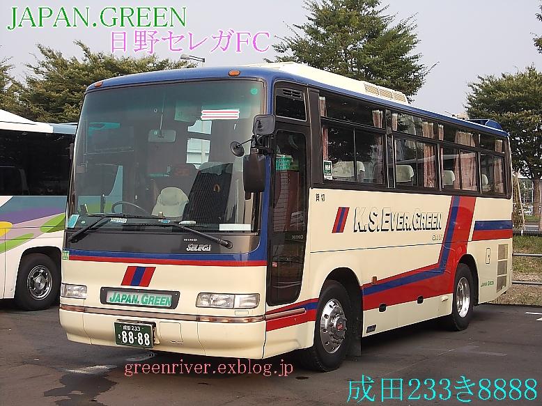 JAPAN GREEN 成田233き8888_e0004218_2153156.jpg