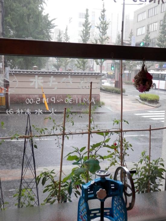 台風15号の接近の為「臨時休業」いたします。_a0125419_1959037.jpg