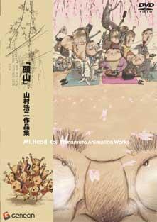 このアニメを見なきゃMOTTAINAI!/黒田昌郎さんからのお勧めアニメ_a0083222_1318565.jpg
