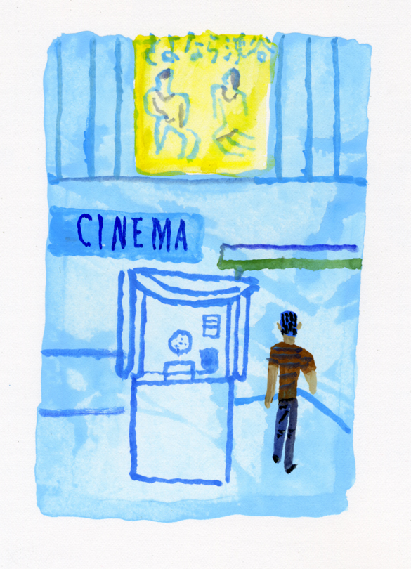 ANA機内誌翼の王国吉田修一連載エッセイ「空の冒険」9月号イラストレーション_c0075725_12192731.jpg