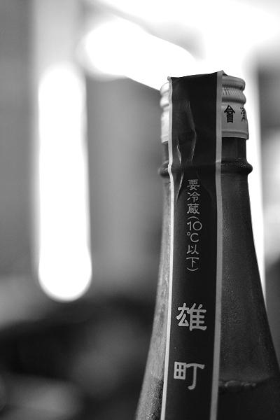 日本酒「会津娘」醸造元:髙橋庄作酒造店さん。_d0033131_1411992.jpg