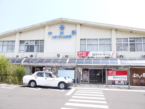 ◇ 一條神社 & 中村駅 ◇_e0133535_1484453.jpg