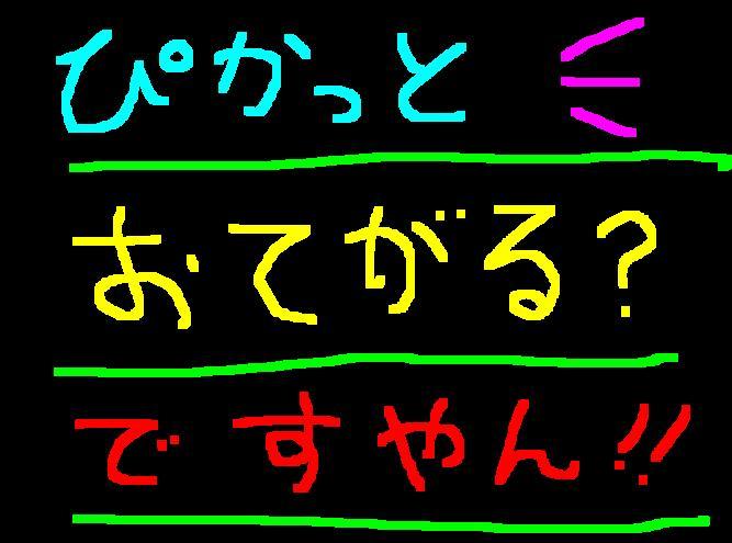 f0056935_19171975.jpg
