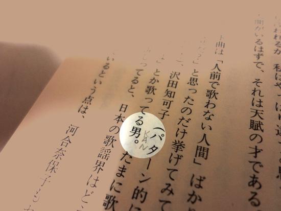b0102637_194096.jpg