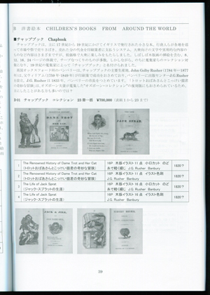 b0081843_19504896.jpg