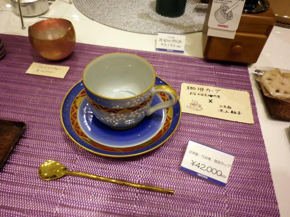 岩田屋三越展示販売の様子_c0160745_11334282.jpg