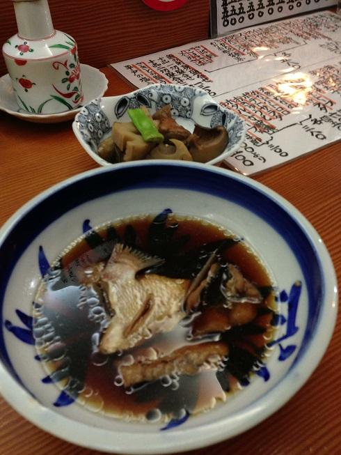 f0181746_813718.jpg