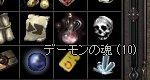 b0048563_144990.jpg