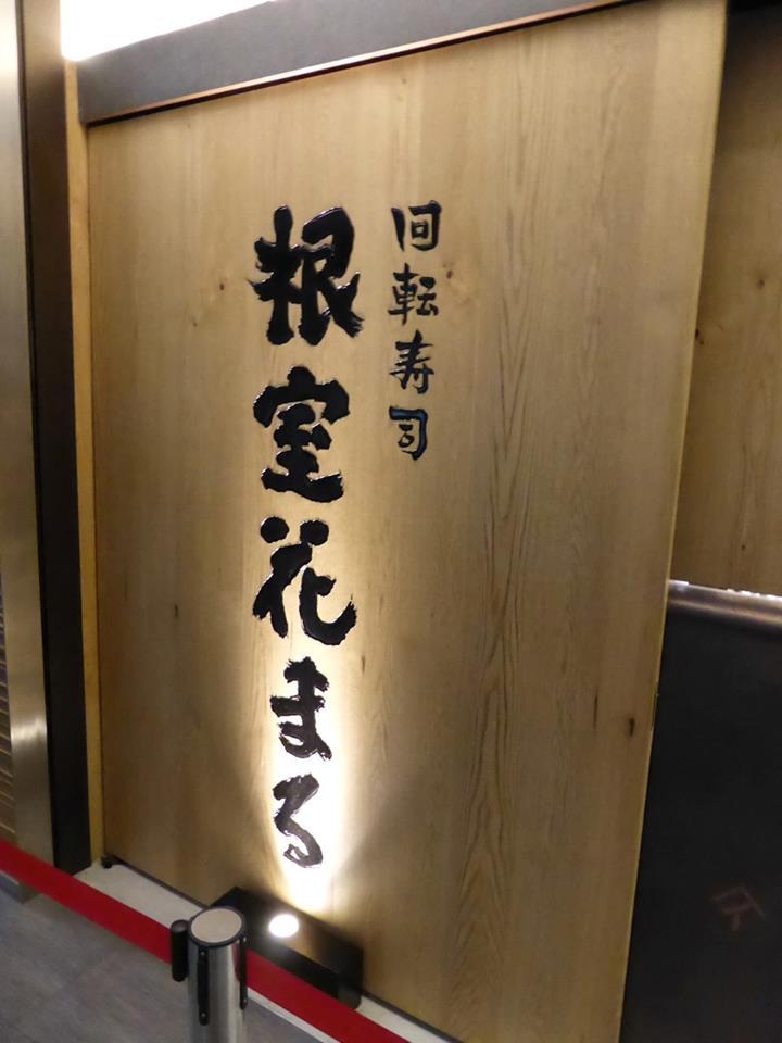 花咲ガニと焦がしホタテの茶碗蒸し @根室花まる_c0100865_6444136.jpg