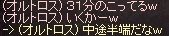 a0201367_1512648.jpg