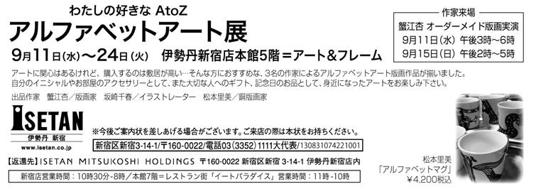 b0010487_2345580.jpg