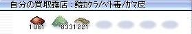 c0224791_20495492.jpg