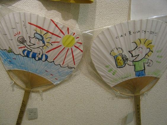 「残暑お見舞い展」  たまごの工房企画展 その10_e0134502_13235858.jpg