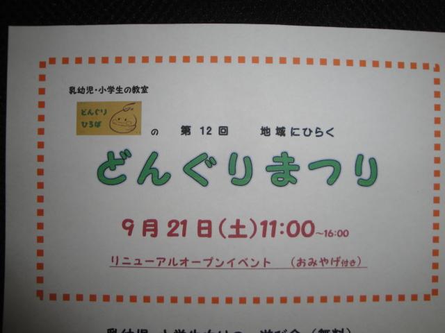 b0177103_159876.jpg