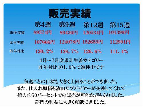 f0070004_12581019.jpg