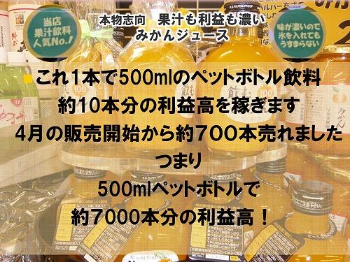f0070004_14135987.jpg