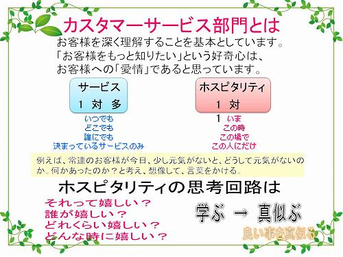 f0070004_15114862.jpg