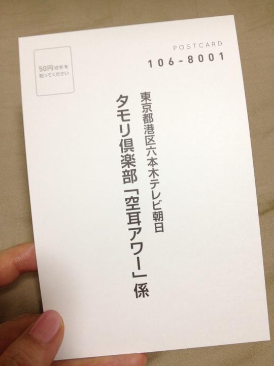 b0043506_130694.jpg