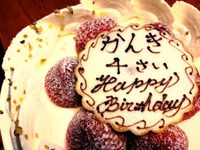 Happy Birthday kankichi♪_f0051306_23582114.jpg