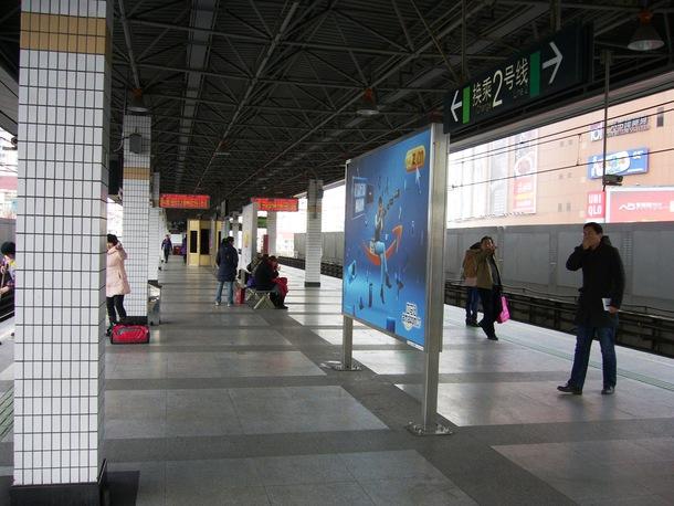 上海の地下鉄を楽しむ_f0221707_110832.jpg