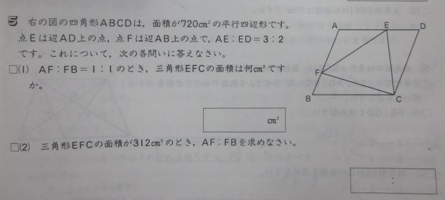 f0024310_22182355.jpg