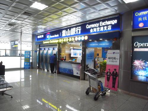釜山に行ったりしております。その1_c0116714_12402412.jpg