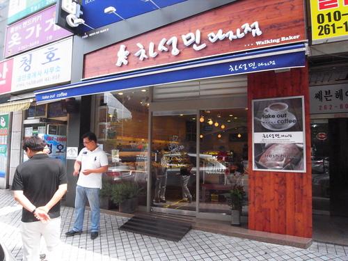 釜山に行ったりしております。その1_c0116714_1258251.jpg