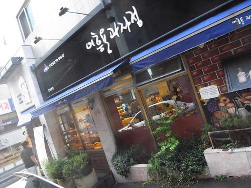釜山に行ったりしております。その1_c0116714_1454521.jpg
