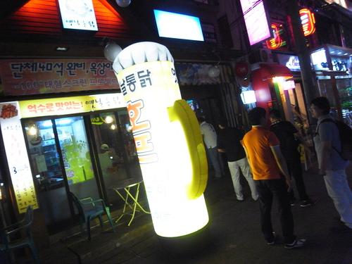釜山に行ったりしております。その1_c0116714_1895145.jpg