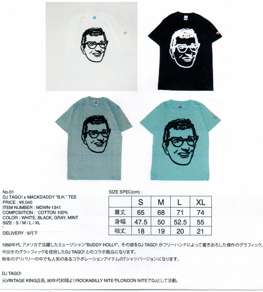 Buddy Holly Tee_c0289919_17474410.jpg