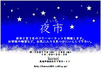 d0190719_16544543.jpg