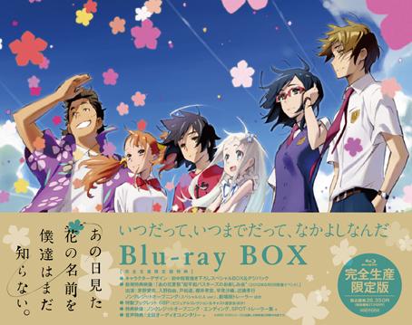 劇場版「あの花」本日公開!_f0233625_1572941.jpg
