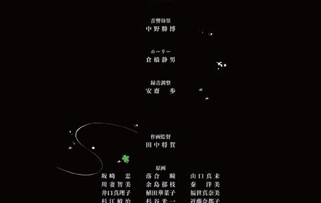 劇場版「あの花」本日公開!_f0233625_1575836.jpg