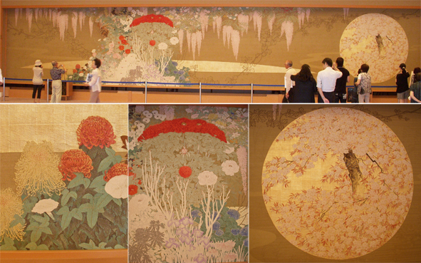 京都~迎賓館~_f0045132_13123277.jpg