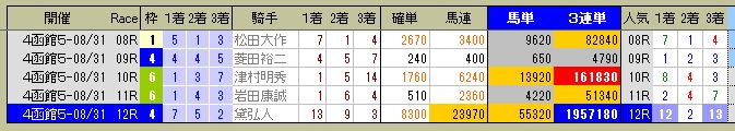 c0030536_19515893.jpg