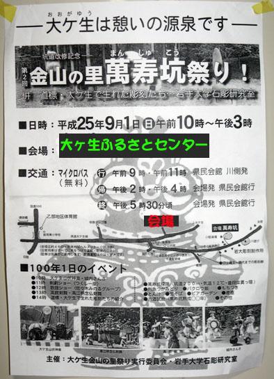 f0147037_202066.jpg