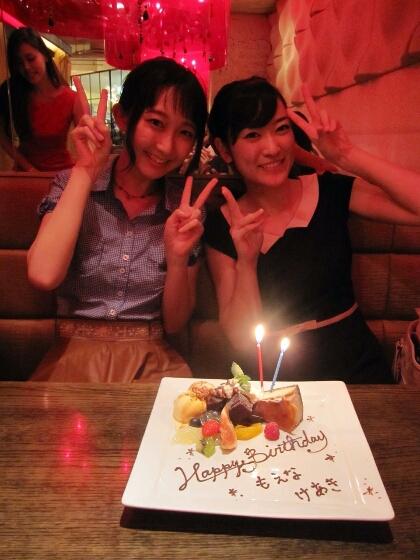 8月28日は私の誕生日でしたあああ!!ひゃっほう!_b0259538_16343556.jpg