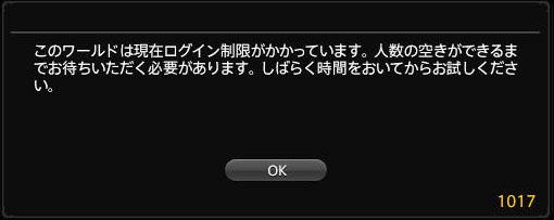 f0031243_831498.jpg