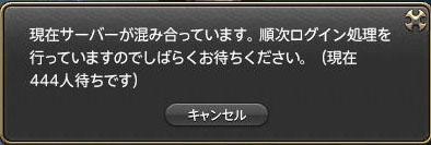 f0031243_832764.jpg