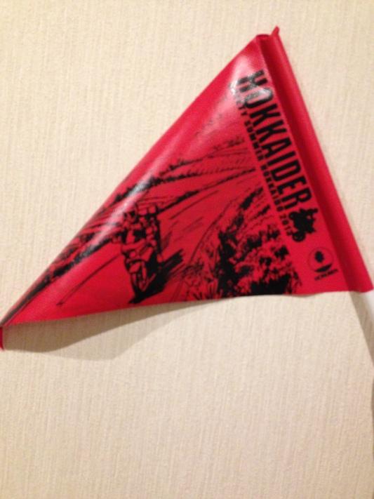 北海道 HOKKAIDER~2_c0261447_0401098.jpg