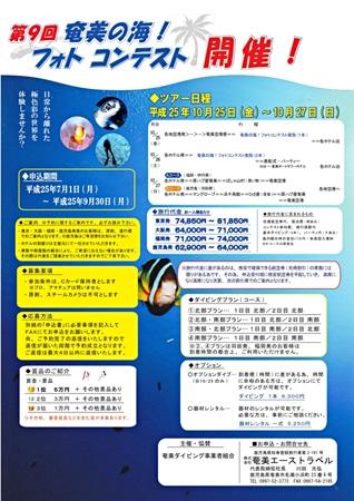 b0033573_16484496.jpg