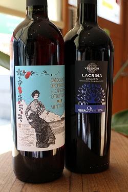 今週末の試飲ワイン  8月31日_b0016474_1743859.jpg