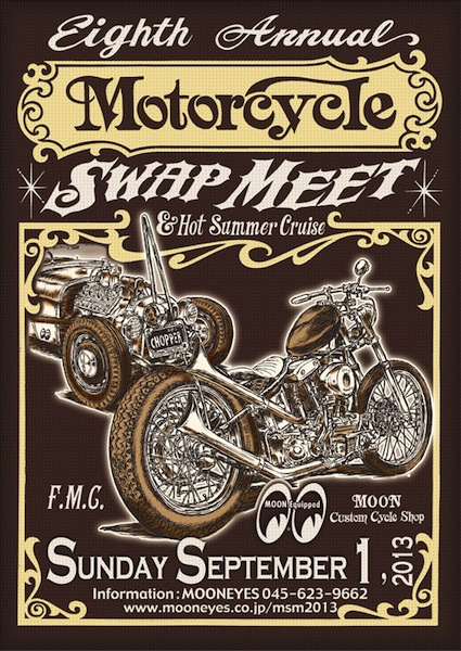 8th Annual Motorcycle SWAP MEET!_a0145275_23333974.jpg