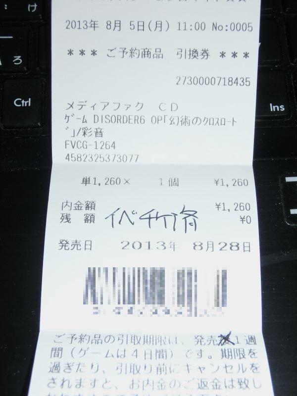 b0048879_0162470.jpg